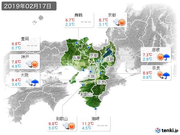 近畿地方(2019年02月17日の天気