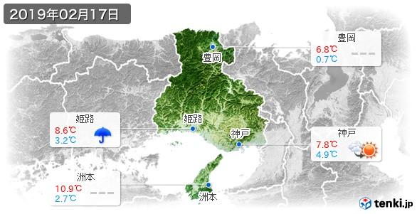 兵庫県(2019年02月17日の天気