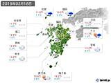 2019年02月18日の九州地方の実況天気