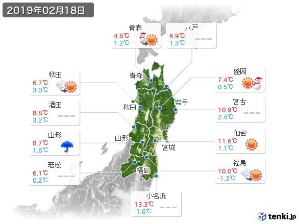 東北地方(2019年02月18日の天気