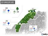 2019年02月19日の島根県の実況天気