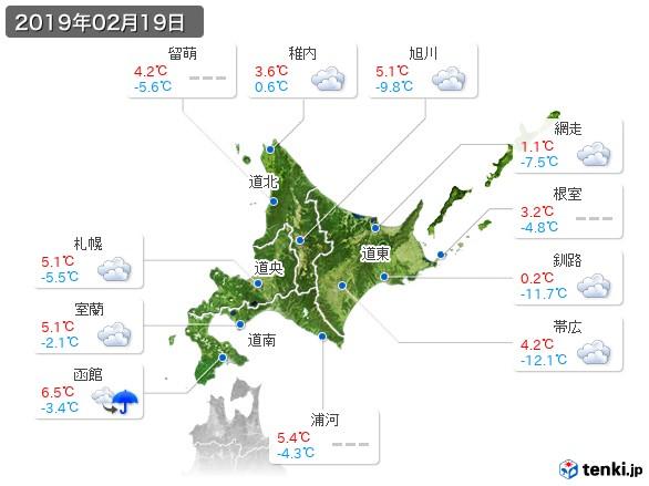 北海道地方(2019年02月19日の天気