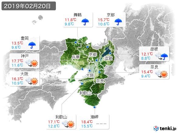 近畿地方(2019年02月20日の天気