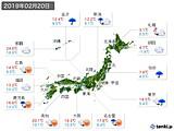実況天気(2019年02月20日)