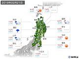 2019年02月21日の東北地方の実況天気