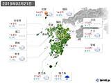 2019年02月21日の九州地方の実況天気