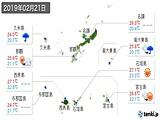 2019年02月21日の沖縄県の実況天気