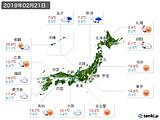 2019年02月21日の実況天気