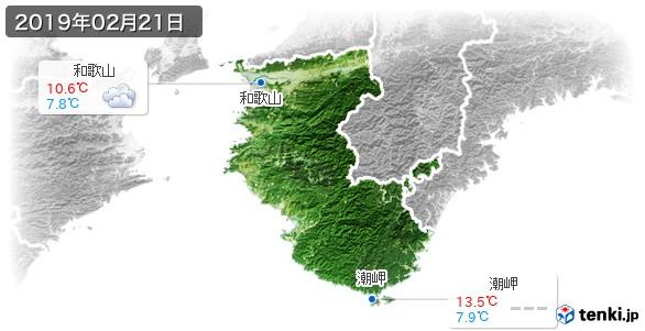 和歌山県(2019年02月21日の天気