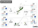 2019年02月22日の沖縄県の実況天気
