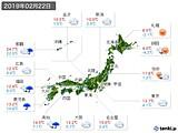 2019年02月22日の実況天気