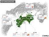 2019年02月23日の四国地方の実況天気