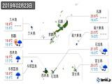 2019年02月23日の沖縄県の実況天気