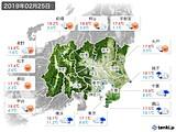 2019年02月25日の関東・甲信地方の実況天気