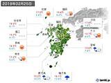 2019年02月25日の九州地方の実況天気