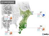 2019年02月26日の千葉県の実況天気