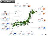 2019年02月27日の実況天気