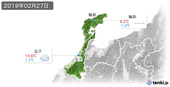 石川県(2019年02月27日の天気