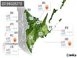 実況天気(2019年02月27日)