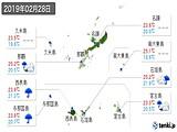 2019年02月28日の沖縄県の実況天気