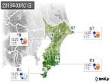 2019年03月01日の千葉県の実況天気