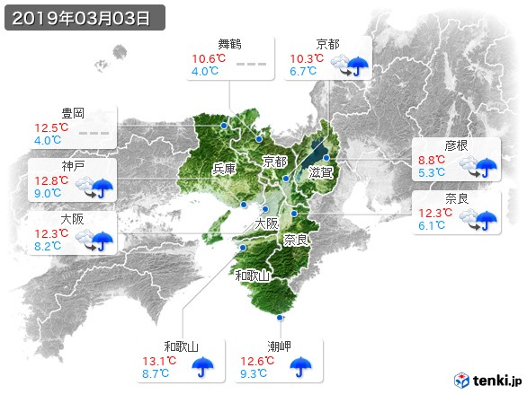 近畿地方(2019年03月03日の天気
