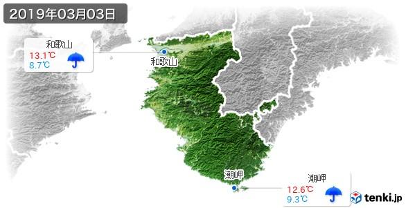和歌山県(2019年03月03日の天気