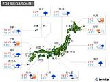 2019年03月04日の実況天気