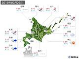 2019年03月06日の北海道地方の実況天気