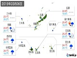 2019年03月06日の沖縄県の実況天気
