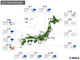 2019年03月06日の実況天気