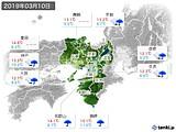 2019年03月10日の近畿地方の実況天気