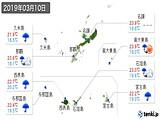 2019年03月10日の沖縄県の実況天気