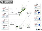 2019年03月11日の沖縄県の実況天気