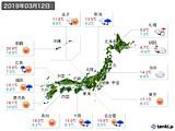 実況天気(2019年03月12日)