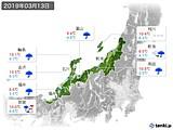 2019年03月13日の北陸地方の実況天気