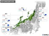 2019年03月14日の北陸地方の実況天気