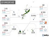 2019年03月16日の沖縄県の実況天気