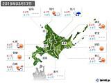 2019年03月17日の北海道地方の実況天気