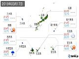2019年03月17日の沖縄県の実況天気
