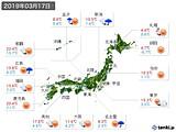 2019年03月17日の実況天気