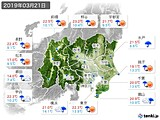 2019年03月21日の関東・甲信地方の実況天気