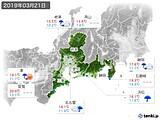 2019年03月21日の東海地方の実況天気