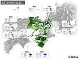 2019年03月21日の近畿地方の実況天気