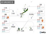 2019年03月21日の沖縄県の実況天気