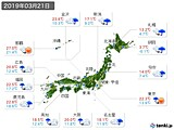 2019年03月21日の実況天気