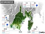 実況天気(2019年03月21日)