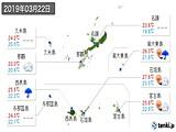 2019年03月22日の沖縄県の実況天気