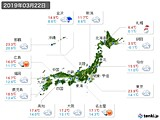 実況天気(2019年03月22日)