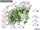 2019年03月23日の関東・甲信地方の実況天気
